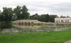 Pakruojo dvaro tiltas ir užtvanka