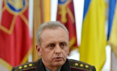 General Viktor Muzhenko, the chief of the general staff of Ukraine's Armed Forces
