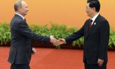 Rusijos ir Kinijos prezidentai Vladimiras Putinas ir Hu Jintao