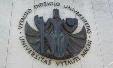 The Vytautas Magnus University (VDU)
