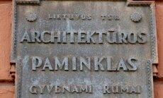 Informacinė lentelė Lietuvos TSR architektūros paminklas