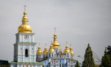 Ukrainoje - įspūdingo masto antikorupcinė operacija