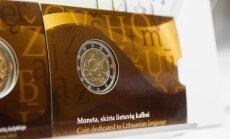 """2 eurų monetos su žodžiu """"Ačiū"""" pristatymas"""