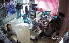 Policija prašo atpažinti moterį