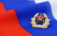 Stambiausias banko apiplėšimas SSSR: pusbroliai apgalvojo smulkiausias detales