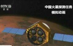 Kinija parodė pirmąsias savo marsaeigio nuotraukas