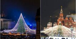 Vilniaus ir Maskvos eglutės
