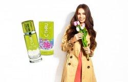 Laimėk gundantį pavasario aromatą
