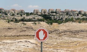 Izraelio nausėdija Vakarų krante