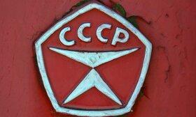 SSRS kokybės ženklas