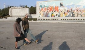 Šiaurės Korėja'