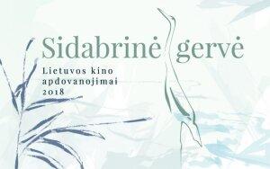 """Apdovanojimų """"Sidabrinė gervė"""" organizatoriai kviečia pasitikrinti žinias apie lietuvišką kiną"""