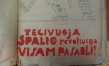 Lietuvos komunistų partijos propagandinis plakatas.