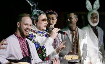 Eurovizijos vakarėlis Euroklube