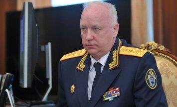 Aleksandras Bastrykinas