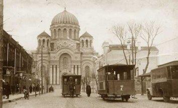 Interwar Kaunas