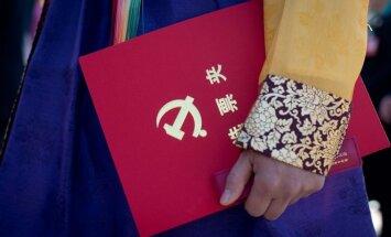 Kinijos komunistų partija