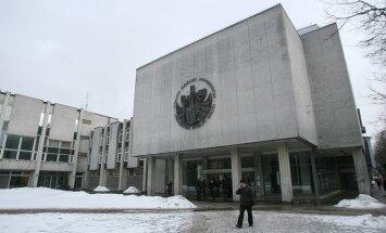 Vytauto Didžiojo universitetas