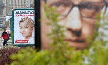 Ukrainos parlamento rinkimai 2014