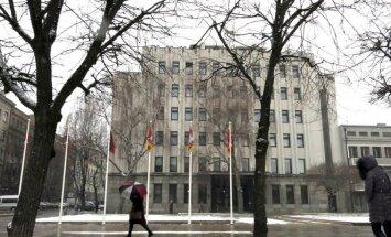 Kauno miesto savivaldybė