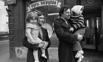Kaunas. 1978 R. Požerskis
