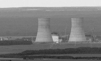 Astravyets nuclear power plant under construction