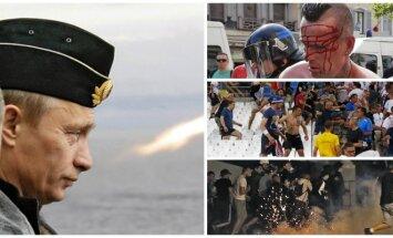 Vakarai įsitikinę, kad už riaušių Prancūzijoje stovi pats Vladimiras Putinas, sirgalių judėjimų žinovams atrodo kitaip (Scanpix nuotr.)