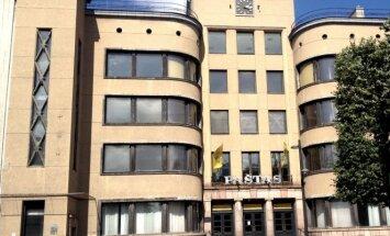 Kaunas Central Post Office
