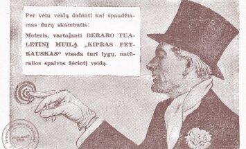 """Knygos """"Tarpukario Lietuvos reklama"""" iliustracijos"""