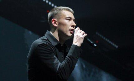Lilas ir Innomine koncertas Kaune