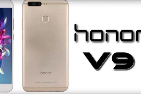 Honor V9, Huawei