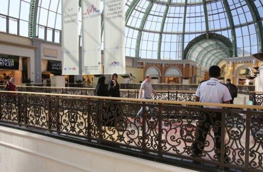 Prekybos centras Dubajuje