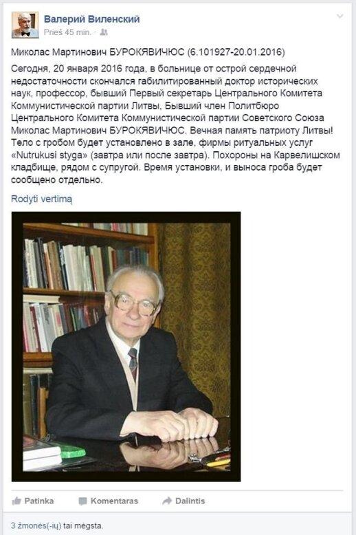 Mirė vienas 1991 m. valstybinio perversmo iniciatorių M. Burokevičius
