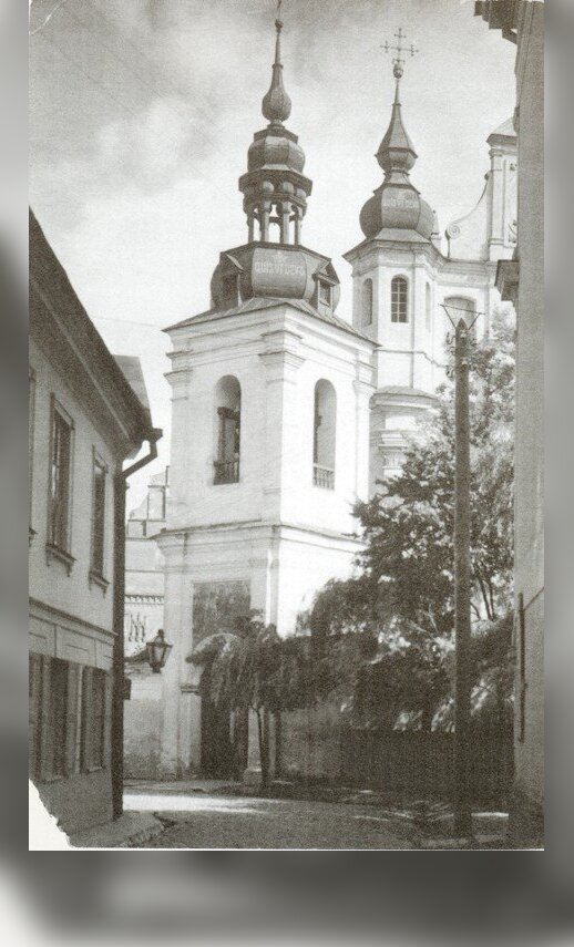 Varpinė XIX-XX a. sandūroje