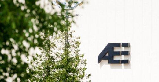 Z.Balčytis: Ignalinos AE uždarymas bus finansuojamas ir po 2020-ųjų
