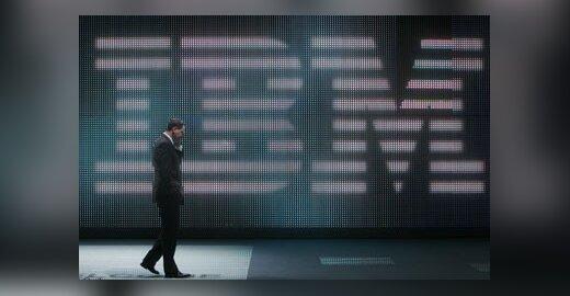 EK pradeda tyrimą dėl galimo IBM piktnaudžiavimo