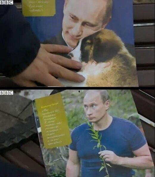 Pristatome jums 2016 metų Vladimiro Putino kalendorių: prezidentas vėl pasirodo be marškinėlių