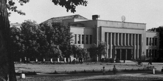 LSU (Kauno turizmo informacijos centro ir konferencijų biuro nuotr.)