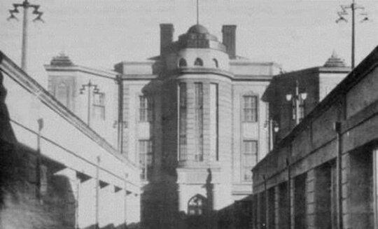 Žydų bankas Kaune