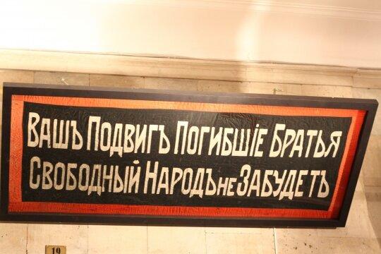 К столетию русской революции: Ленин, Сталин в особняке Кшесинской и молчаливое непонимание