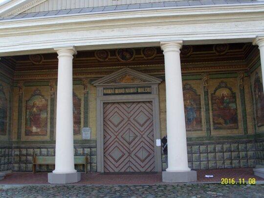 Kristaus Atsimainymo bažnyčia Griškabūdyje