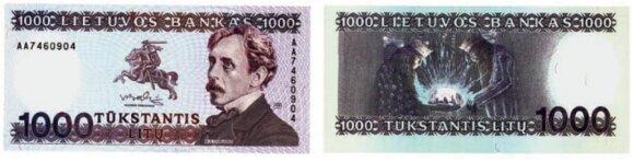 """1000 litų banknotas, nepatekęs į apyvartą, 1991 m., dailininkas Rytis Valantinas, iš knygos """"Pinigų istorija"""""""