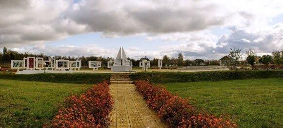 Memorialas Krasnyj Berege