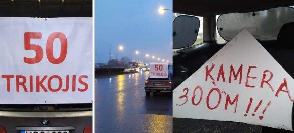 Vairuotojai nusprendė kovoti su išslapstytais mobiliaisiais policijos greičio matuokliais