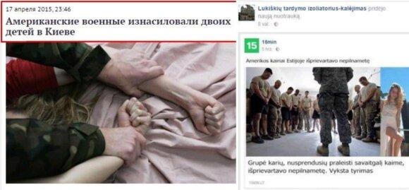 Новой мишенью пророссийских сепаратистов стали литовские инструкторы