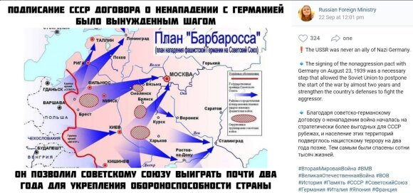 Rusijos URM žinutė VKontakte socialiniame tinkle
