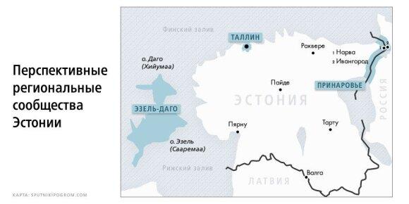 """Похоже, что Кремль решил проверить прочность НАТО именно на островах Эстонского (Моонзундского) архипелага. (подстрекательская карта в черносотенном портале """"Спутник и погром"""", на которой названные """"перспективными региональными сообществами"""" объекты намеч"""