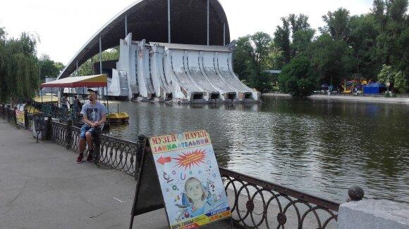 Atrakcionų parke Dnipre