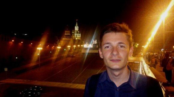 Vladimiras Bezubtsevas