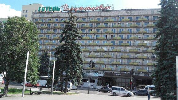 Hotel Dnipropetrovsk